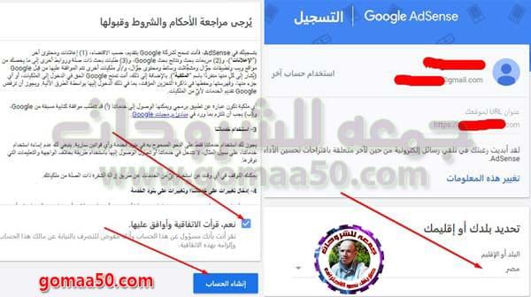 الربح من جوجل أدسنس عن طريق انشاء موقع ويب