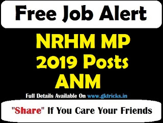 MP NHM ANM Recruitment