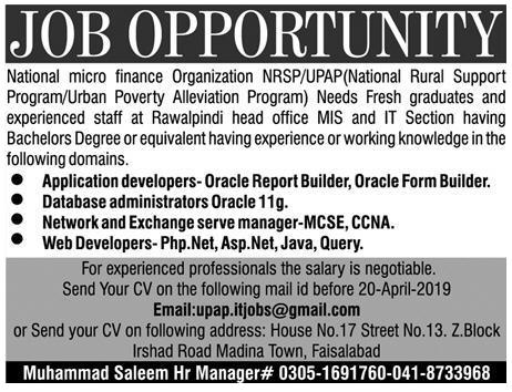National Microfinance Organization NRSP Jobs 2019