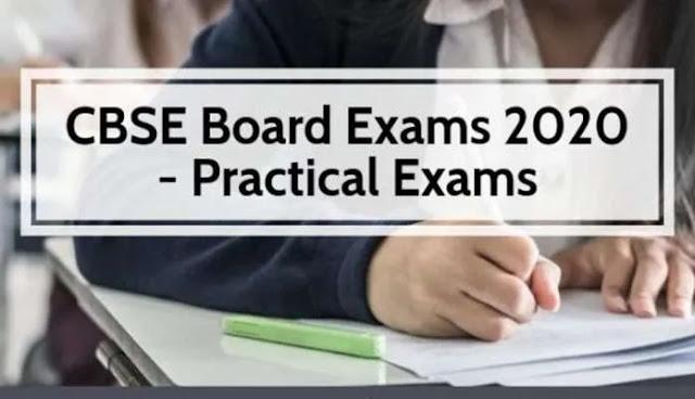 CBSE: 10वीं और 12वीं की परीक्षा पैटर्न में हुआ बदलाव