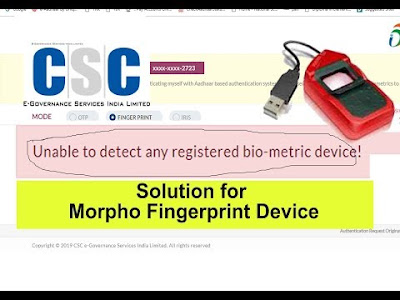 2 Sagem Morphosmart MSO 200 Fingerprint and Identification Scanners