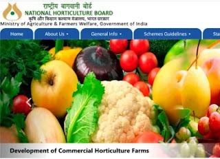 horticulture recruitment-ichhori.com.webp