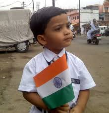 69 th independence day