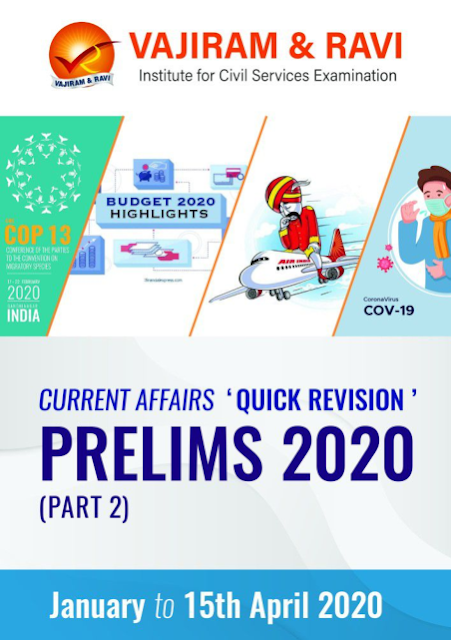 Current Affairs Quick Revision 2020 : for all Competitive Exams PDF