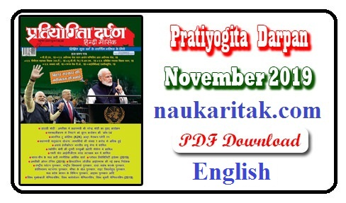 Pratiyogita Darpan November 2019 English pdf Download