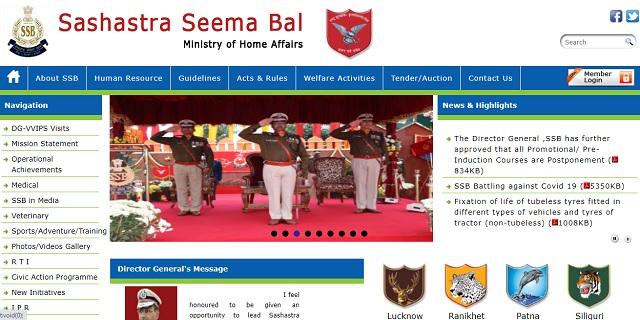 Sashastra Seema Bal (SSB) Constable Recruitment 2020 - 1541 Posts