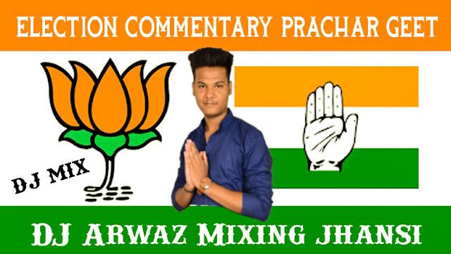 DJ Arwaz Mixing: 2018