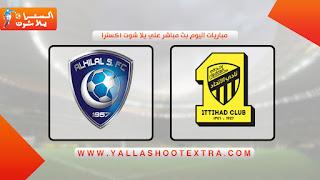 مباراة الاتحاد والهلال  اليوم السبت 21-09-2019 في الدوري السعودي