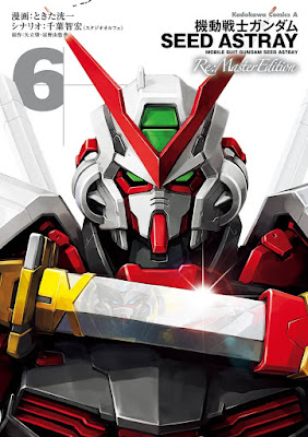 [Manga] 機動戦士ガンダムSEED ASTRAY Re:Master Edition 第01-06巻 [Kidou Senshi Gundam:SEED ASTRAY Re:Master Edition Vol 01-06] RAW ZIP RAR DOWNLOAD