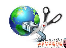 Net Disabler, لإيقاف تشغيل الإنترنت أو إعادة تشغيله