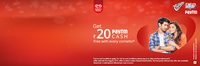 free-paytm-cash-on-cornetto-pack