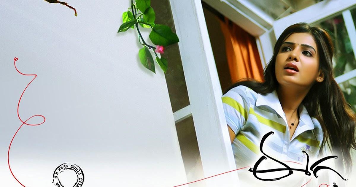 Eega (2012) Telugu HD Video & Audio Songs Watch And
