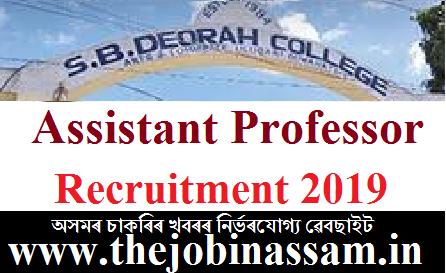 S.B. Deorah College, Guwahati Recruitment 2019