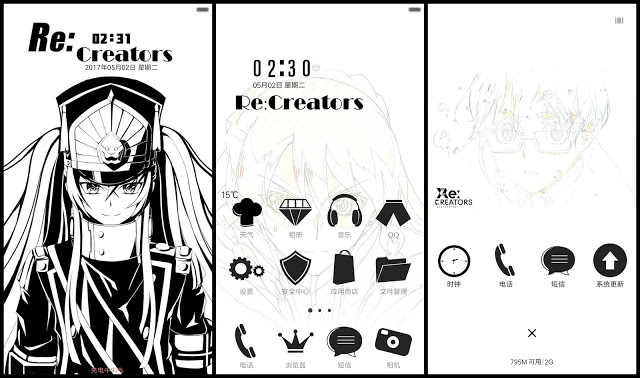 Tema Xiaomi Anime Re Creators V3