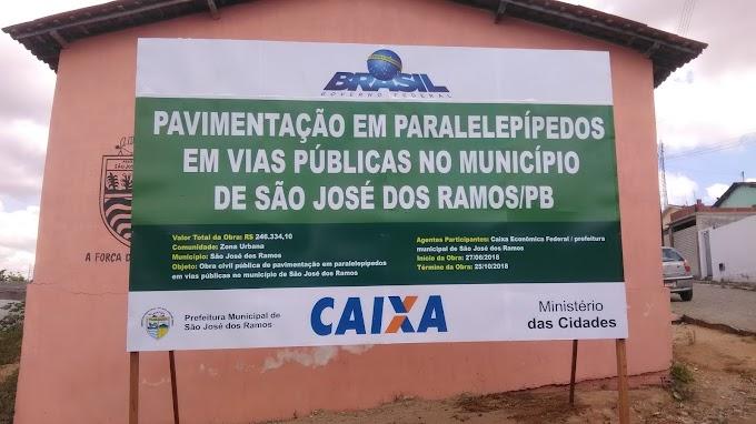 SÃO JOSÉ DOS RAMOS: Prefeito determina Serviço para pavimentação de ruas no município.