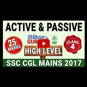 Active & Passive Voice | High Level | English | Class 4 | SSC CGL MAINS 2017 | Digital Guru Ji