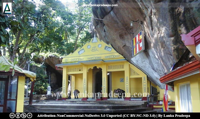 Maligatenna Viharaya