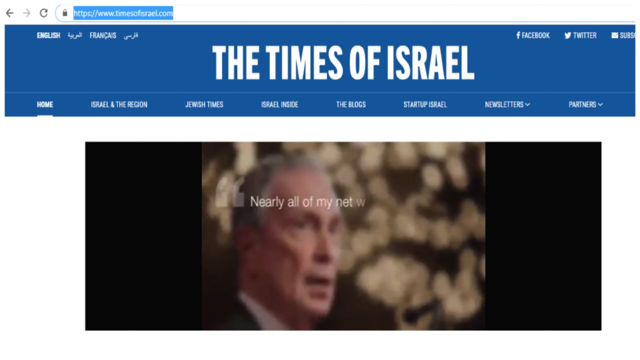 The Times Of Israel: News & Culture