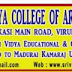 Sri Vidhya College of Arts and Science Virudhunagar Teaching Faculty Job Vacancy June 2019