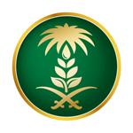 وزارة البيئة تدعو (297) متقدماً ومتقدمة للمقابلة الشخصية ومطابقة بياناتهم