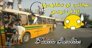tunisie-insolites-part-1