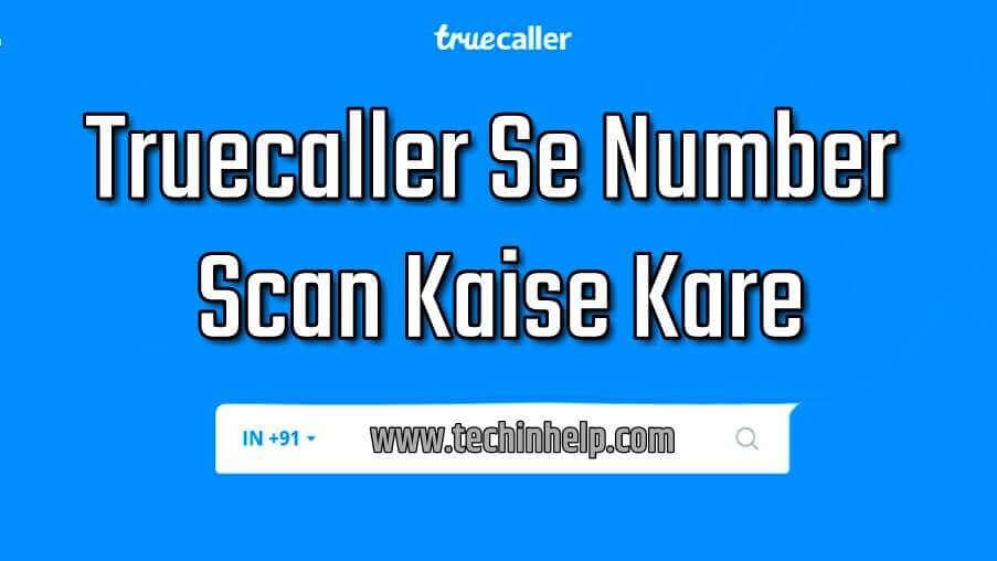 Scan number