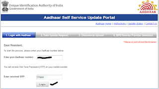 aadhar card update, change or correction online image2