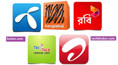 Internet -Data-Bonus-Offers-Grameenphone-Banglalink-Robi-airtel-Teletalk