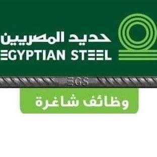 وظائف حديد المصريين للمؤهلات المتوسطة الدبلومات - وظائف اليوم 2020