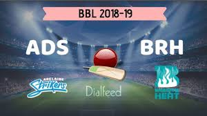 Adelaide Strikers vs Brisbane Heat, 1st match highlight