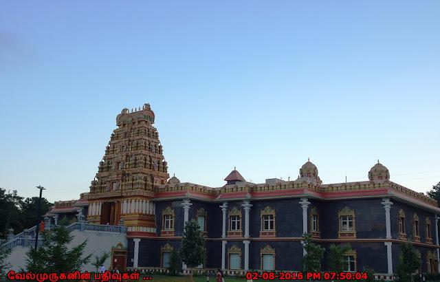 New Jersey Guruvayurappan Temple
