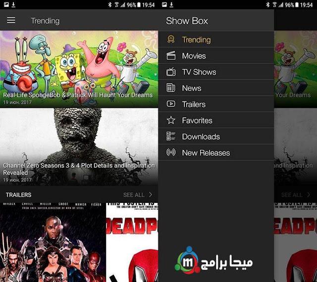 تنزيل تطبيق Showbox APK