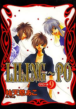 Liling-Po