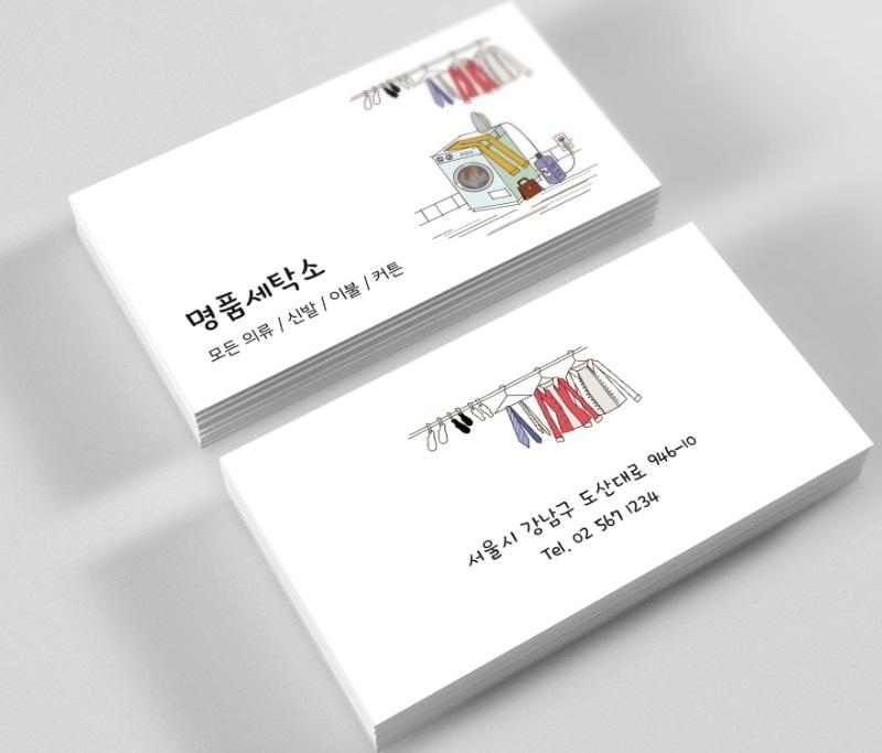 in name card nhanh tại Đà Nẵng