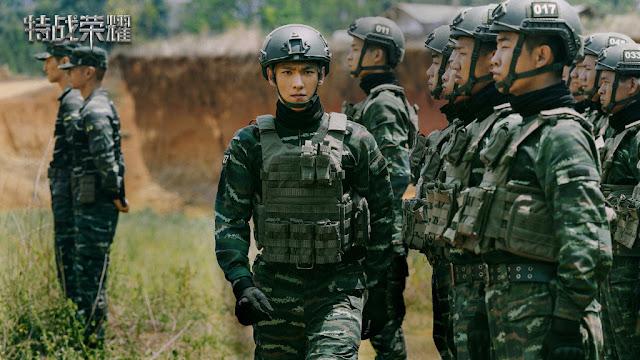 yang yang military drama