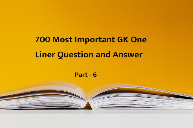 Most Important GK One Liner Question and Answer in Hind