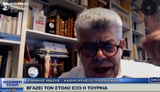 Ιωάννης Μάζης: Εάν οι πολιτικοί μας δεν σοβαρευτούν πάμε ολοταχώς σε πόλεμο (ΒΙΝΤΕΟ)