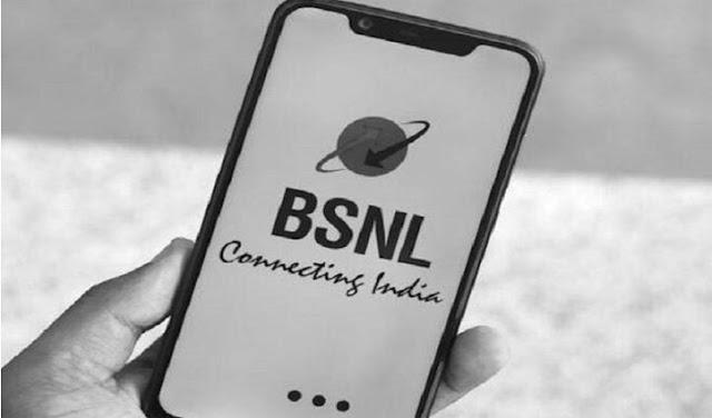 BSNL ने 'वर्क फ्रॉम होम' के लिए लॉन्च किए 3 नए डाटा प्लान, 56 से 251 रुपए तक की रहेगी कीमत