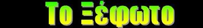 http://www.xsefoto.blogspot.ca/