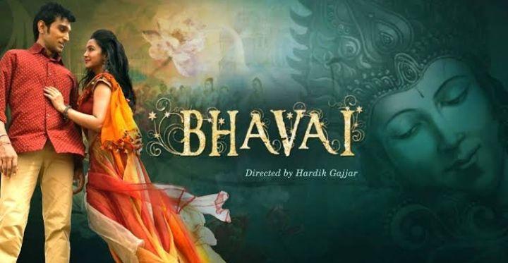 Raavan Movie Download Filmyzilla