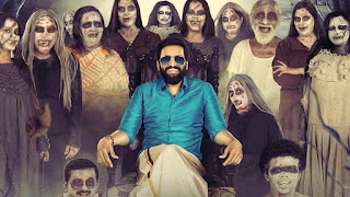 Download Dhilluku Dhuddu Film HD