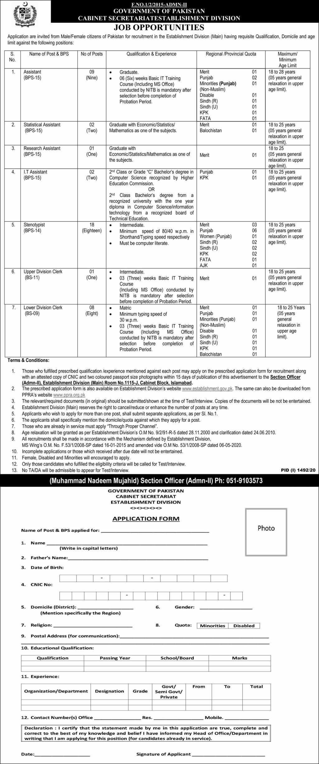 Cabinet Secretariat Establishment Division Jobs 2020 for Assistant