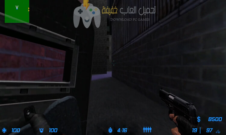 تحميل Counter Strike Condition Zero من ميديا فاير