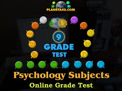 Онлайн Тест от Обща Психология