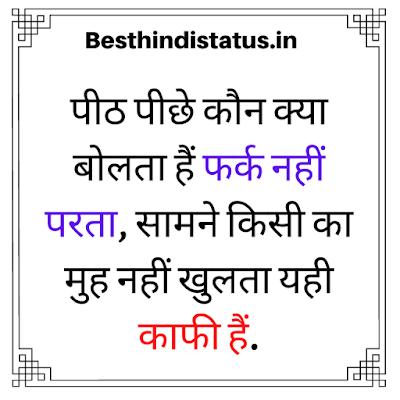 Attitude Status [100+ BEST & LATEST] For WhatsApp & Facebook