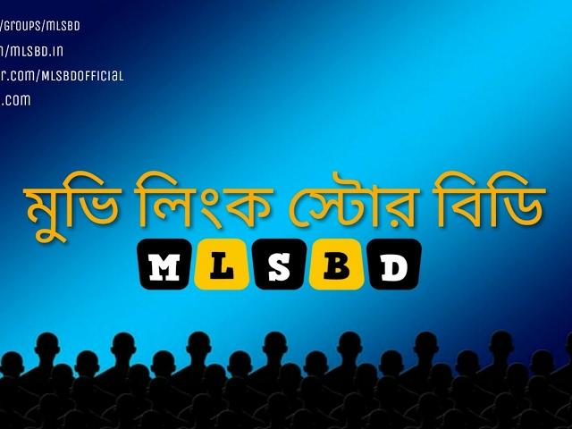 Mlsbd Apps Download - PTPYC