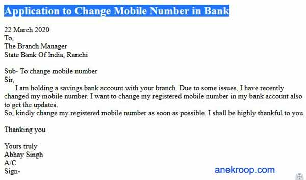 application for change of mobile number in sbi bank