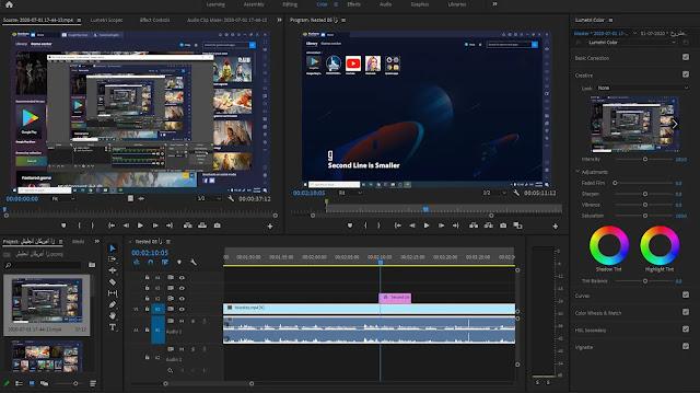 برنامج ادوبى بريمير cc 2020 -أفضل برامج فيديو كمبيوتر