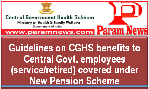 guidelines-on-cghs-benefits-to-central-govt-staff-paramnews
