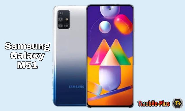 مواصفات هاتف Samsung Galaxy M51 | مميزات وعيوب الهاتف